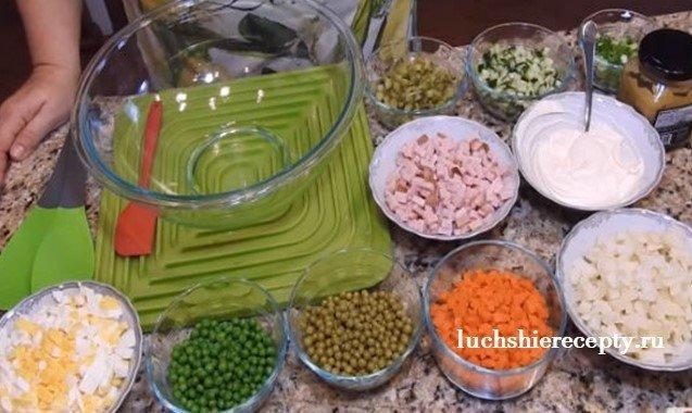 подготовим все для оливье