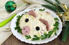 Салат Свинья на Новый 2019 год — 4 рецепта новогодних салатов