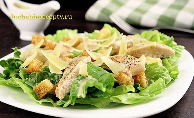 красивый салат цезарь с копченой курицей