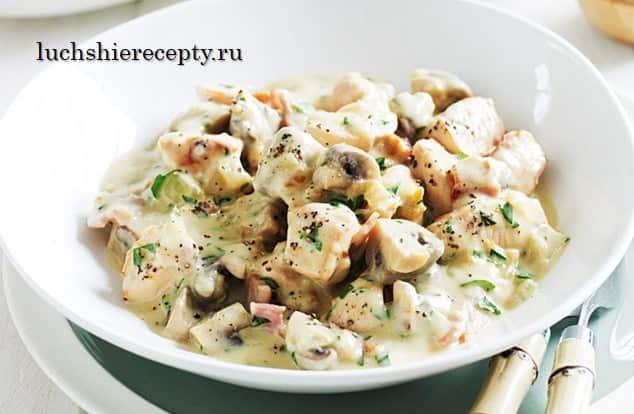 рецепт вкусная курица в сливках с шампиньонами