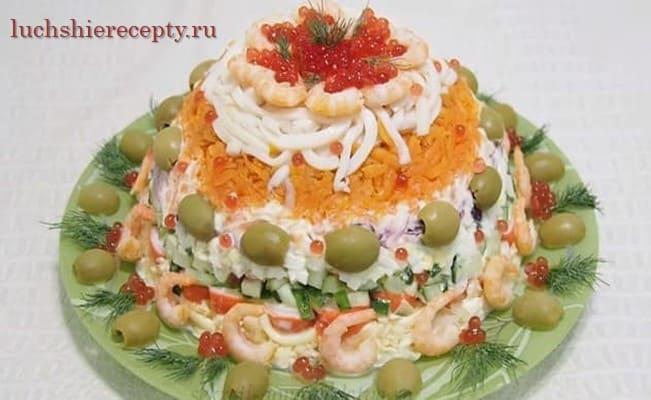 салат царский
