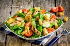 Салат «Цезарь» – четыре классических рецепта в домашних условиях