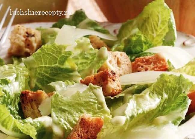 салат цезарь украшаем