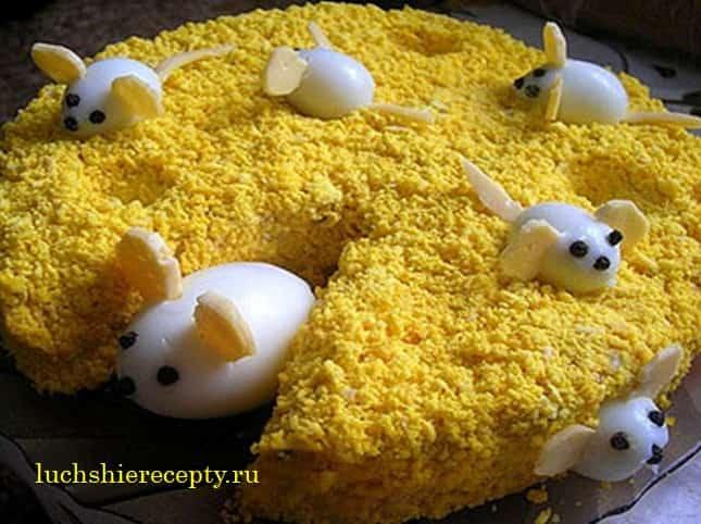 салат мышки шалунишки