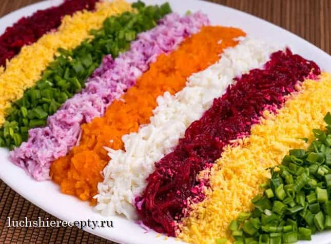 салат радужная селедка под шубой