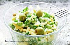 Салат со стручковой фасолью и яйцом – простой рецепт