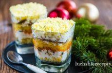 Салаты на Новый Год - Вкусные Рецепты с Фото Простые и Вкусные