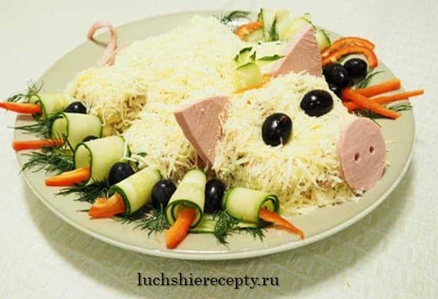 салат на новый год свинка