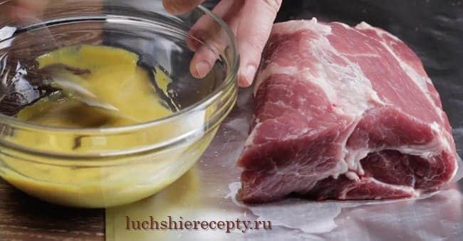 горчичная натирка для рецепта буженины
