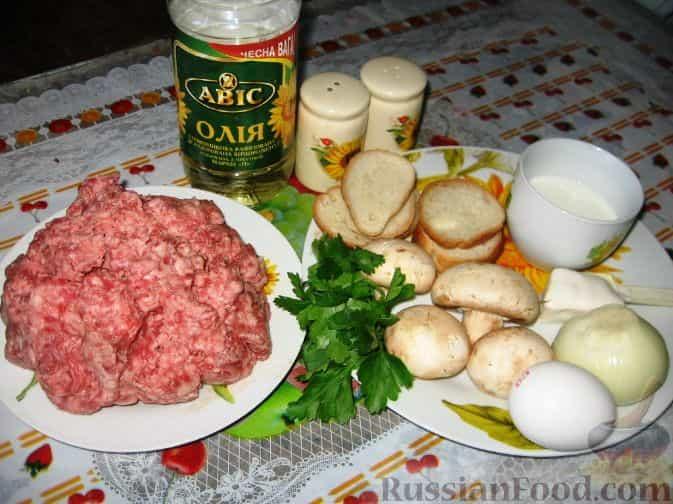 как приготовить мясные