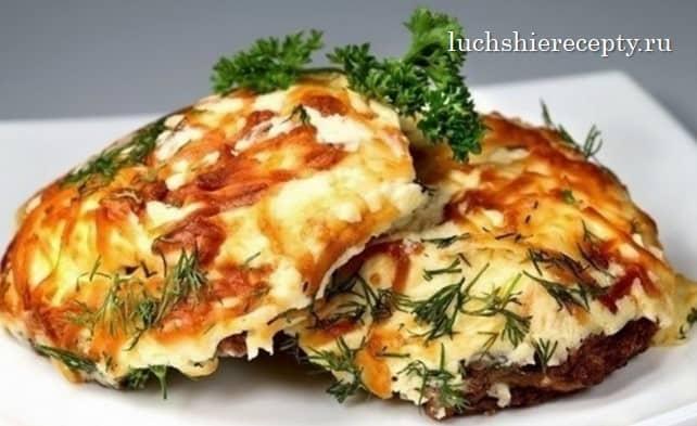 мясо_по-французски_с_картошкой_помидорами_сыром