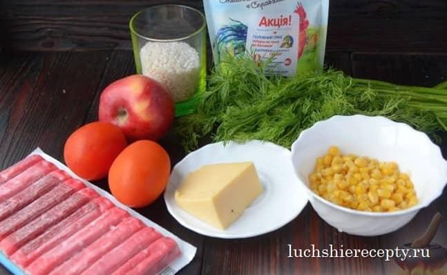 продукты для салата рождественский венок