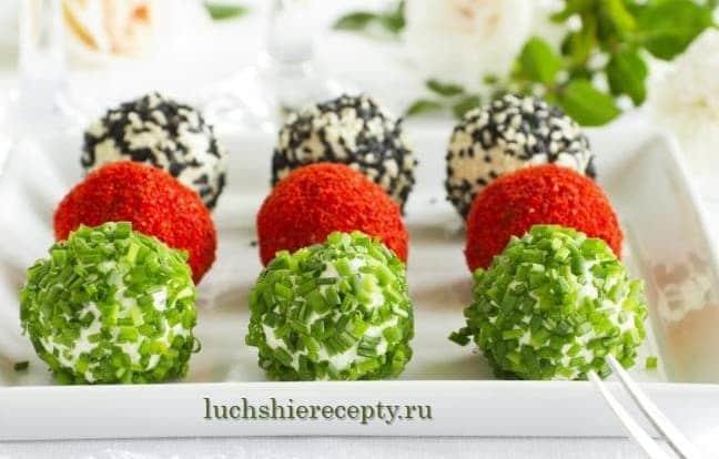 разноцветные творожно сырные шарики