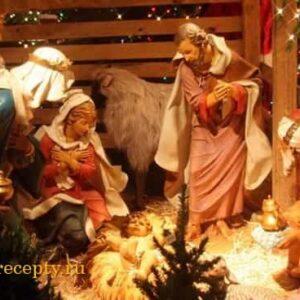 Рождество Христово история праздника – интересные факты