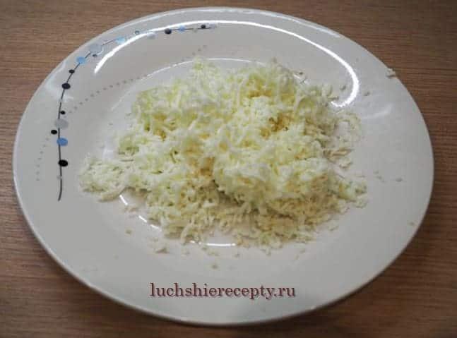 трем белки на терке для салата под шубой
