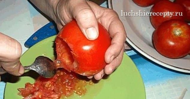 выскабливаем всё содержимое помидорки