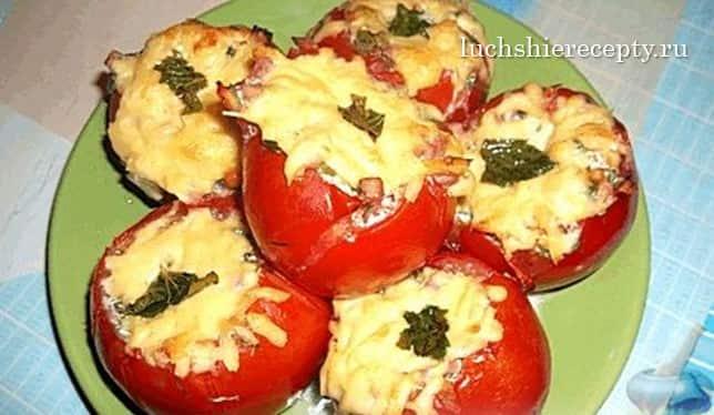 запечены фаршированные помидоры с сыром