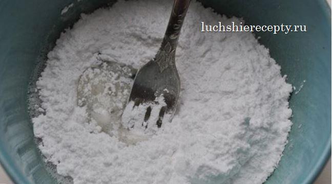 добавляем сахарную пудру