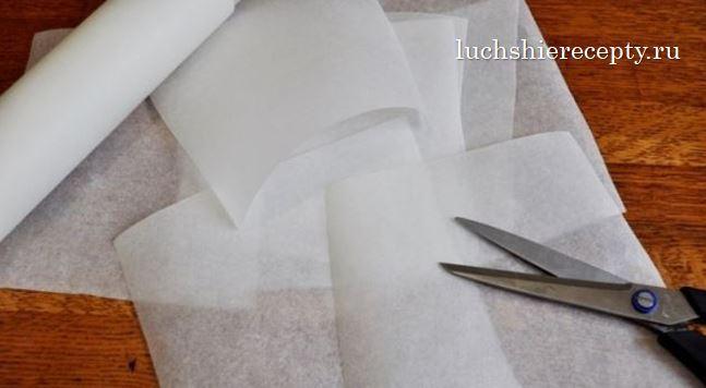 из пергаментной бумаги нарезаем квадраты