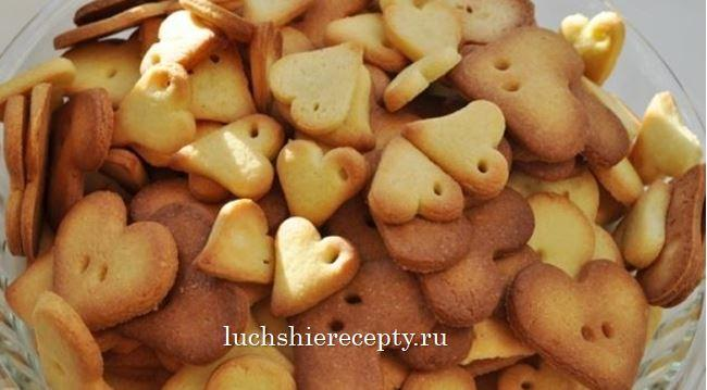 печенье сердечки с дырочками