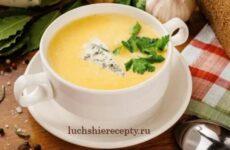 Сырный суп - 4 простых рецепта с плавленным сыром пошагово