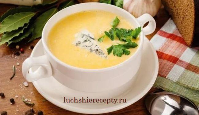 сырный суп - 4 простых рецепта с плавленным сыром