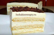 Творожный торт без выпечки с печеньем самый простой способ – рецепт с фото