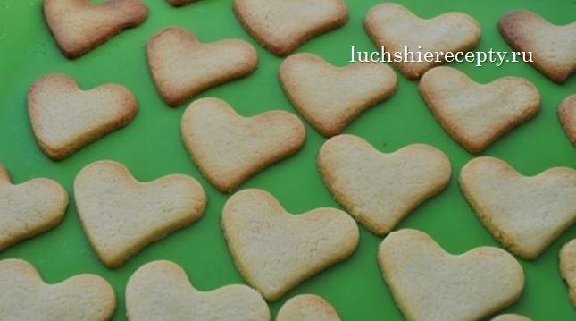 выпекаем сердечки в духовке
