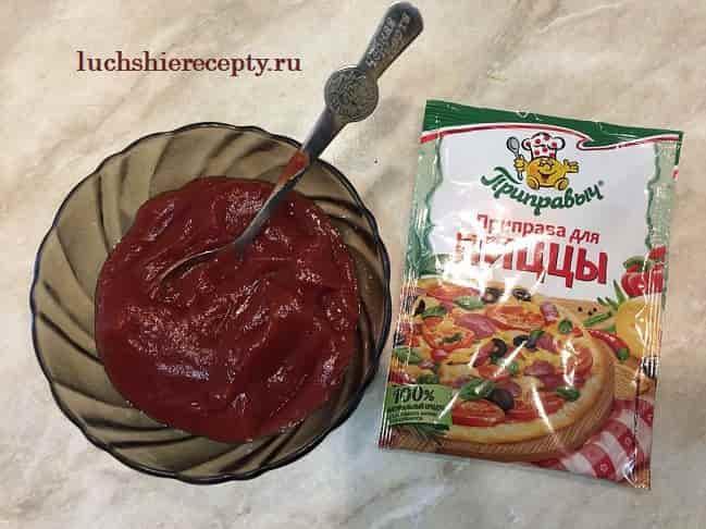 берём томатную пасту и специи