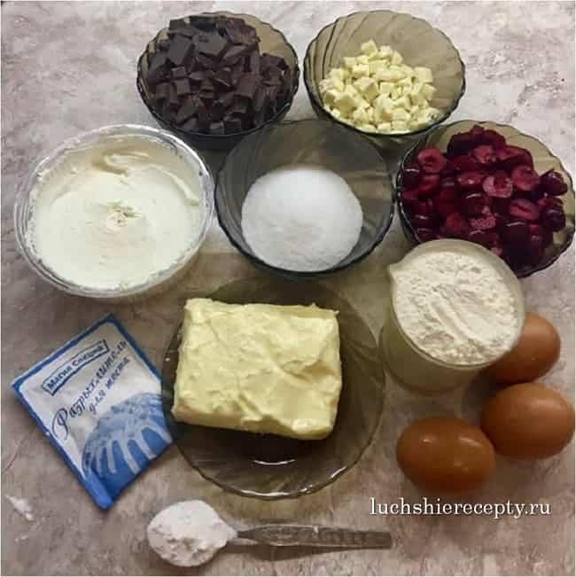 ингредиенты для торта брауни