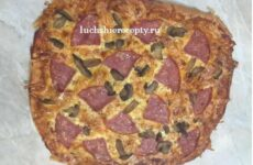 Рецепт Вкусной Пиццы в Домашних Условиях в Духовке Пошагово с Фото