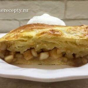 Штрудель с Яблоками из Слоеного Теста - Самый Вкусный Рецепт с Фото