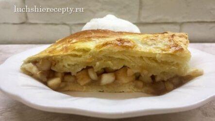 Штрудель с Яблоками из Слоеного Теста – Самый Вкусный Рецепт с Фото