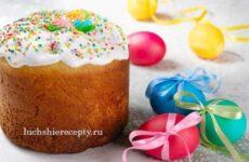 Пасхальный Кулич – 4 Самых Вкусных Рецепта Куличей