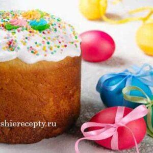 Пасхальный Кулич - 4 Самых Вкусных Рецепта Куличей