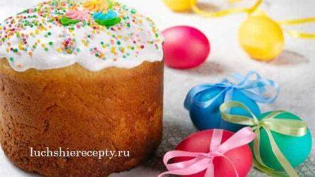 Пасхальный Кулич — 4 Самых Вкусных Рецепта Куличей