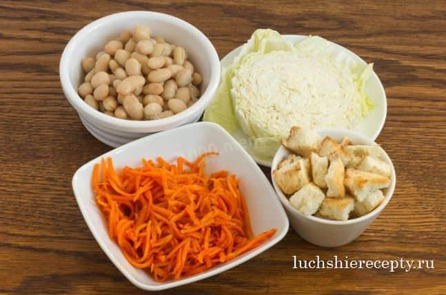 основные ингредиенты для салата