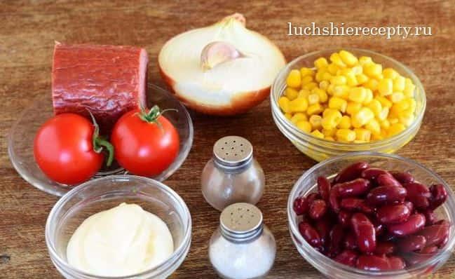 продукты для салата с фасолью и колбасой