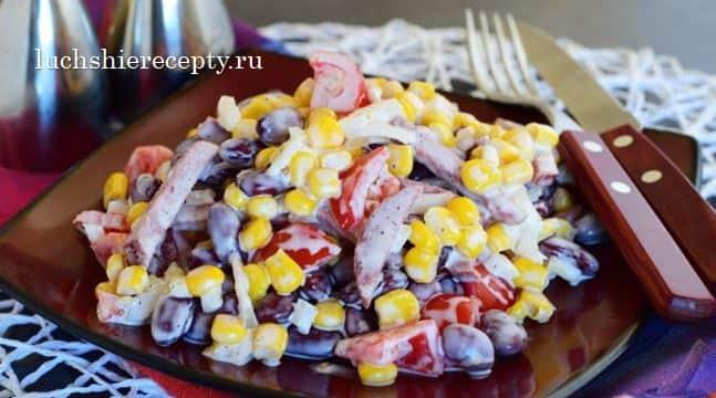 салатик с колбасой и фасолью готов