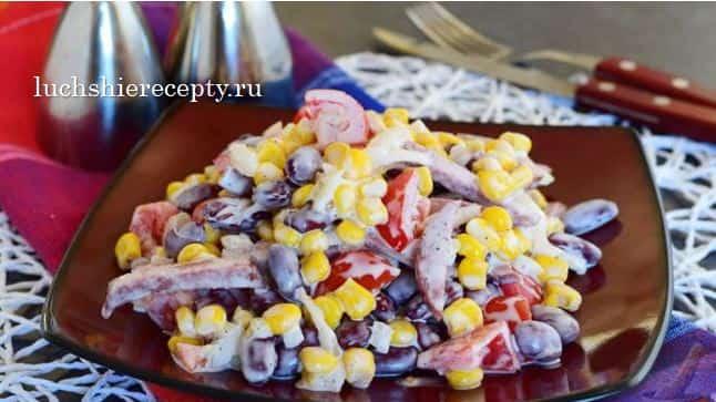салат с консервированной фасолью и копченой колбасой