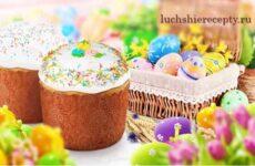 Пасха в 2019 году Какого Числа Начинается — История и Традиции Светлого Христово Воскресенья