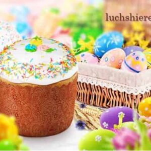 Пасха в 2019 году Какого Числа Начинается - История и Традиции Светлого Христово Воскресенья