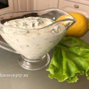 Белый Соус к Шашлыку Рецепт из Сметаны и Майонеза с Зеленью