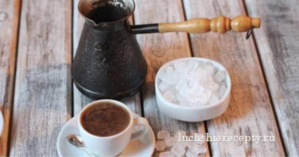 в кофе можно добавить сахар, молоко, специи