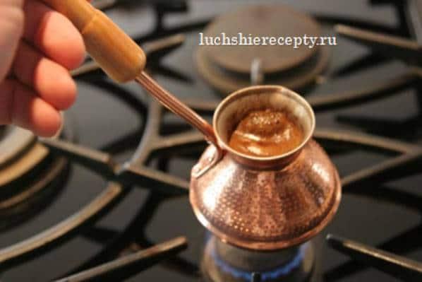 какой должна быть турка для приготовления кофе