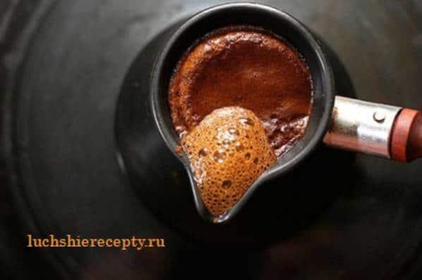 как правильно сварить кофе в турке