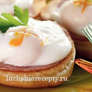 Как Сварить Яйцо Пашот (Бенедикт) - 3 Рецепта в Домашних Условиях