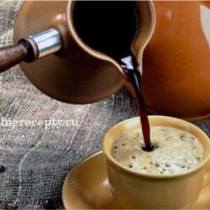 Кофе в Турке Как Готовить Правильно – Рецепт Приготовления