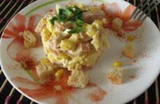 Салат с сыром и ветчиной - праздничный