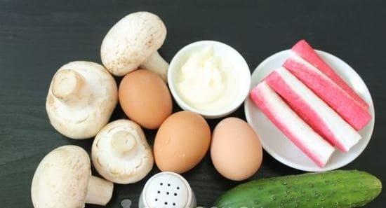 подготовьте все необходимые продукты для салата